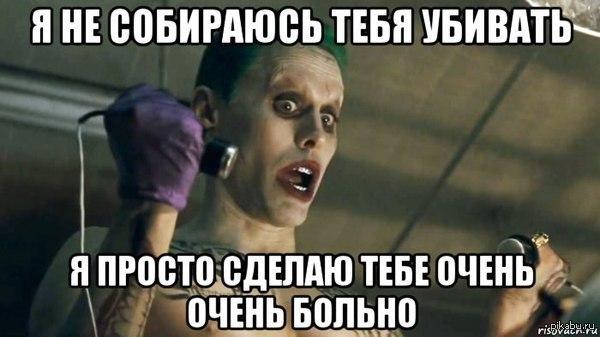 Церюль Строгачев - фото №1