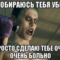 Церюль Строгачев