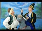 Алдар-Косе и хитрый черт из альбома Алдар-Косе I
