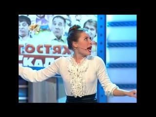 Юлия Михалкова без лифчика в шоу