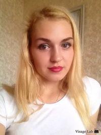 Татьяна Якушина