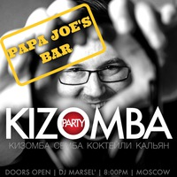 KIZOMBA PARTY || КИЗОМБА ЧЕТВЕРГ
