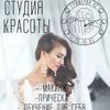 """Студия красоты """"Гримерка42"""", Кемерово"""