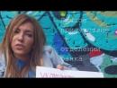 Юлия Самойлова - подтверждение сообщения о Сборе средств на Операцию #ЮлияСамойлова  #самойлова #благотворительность #фактор