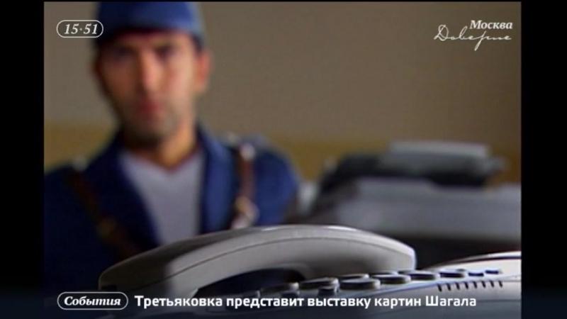 Донья Барбара 179 серия