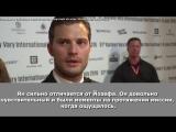 Антропоид/Anthropoid Интервью Джейми Дорнана на KVIFF