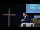 Омельчук, из проповеди почему в мире так много страданий