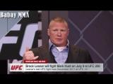 Брок Леснар о возварщении в UFC, о Марке Ханте и будущих целях.