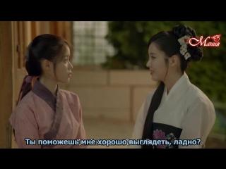 [mania] 12 из 20 [480] алые сердца / 月之戀人-步步驚心:麗 (китайская версия)