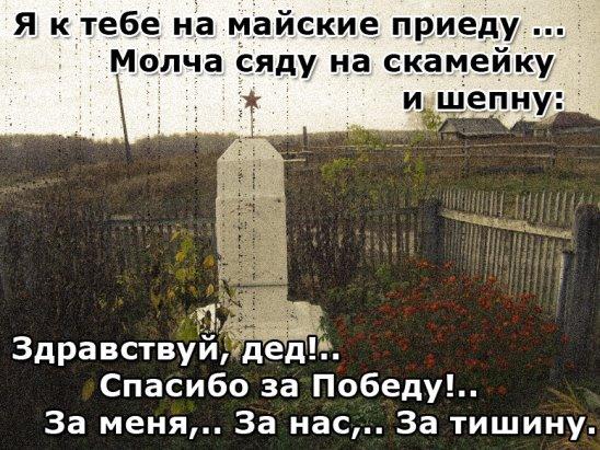 В домах крымских татар в оккупированном Бахчисарае проходят массовые обыски. Вокруг куча людей с оружием в балаклавах, - Смедляев - Цензор.НЕТ 8894