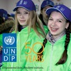 UNDP in Belarus || ПРООН в Беларуси