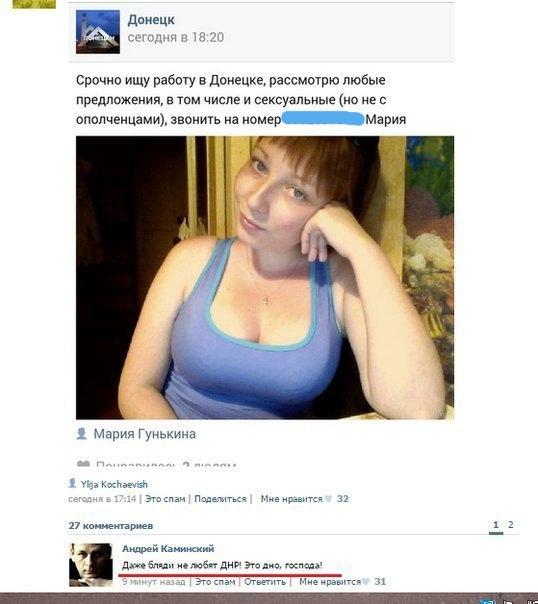 """""""Мотороловцы"""" задержали 15 наркоманов. Среди них оказался """"народный губернатор"""" Губарев"""", - Аброськин - Цензор.НЕТ 5489"""