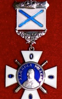 Список Награжденных Орденским Знаком Адмирал Ушаков