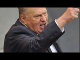 Жириновский: Утопим Турцию. Устроим ей холодный душ