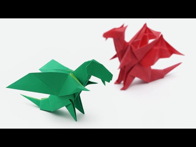 Origami Chibi Dragon (Jo Nakashima) - Dragon 5