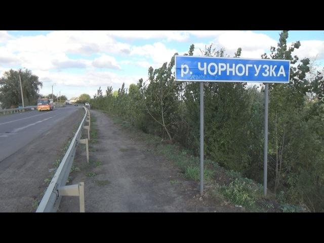 Фекалії зливаються в річку Чорногузку