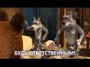 Рекламный ролик по охране труда. Одесса. Реклама. Ролик о Компании