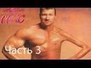 Мастурбация заменяет мужу секс Давай поговорим про СЕКС Выпуск 8 Часть 3 24 07 2014