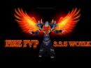 Fire Mage PvP 3 3 5 WoW Cendo