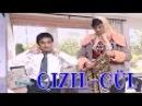 ▐►Bu Seherde Qizil Gul 2014 - Mesuqe (Məşuqə) [HD]◄▌