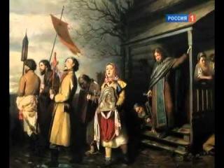 Новый Иерусалим фильм Аркадия Мамонтова, РТР