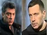 Жесть!Владимир Соловьев рассказал что мог об убийстве Немцова