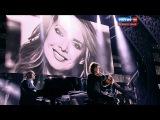 Игорь Крутой и Юрий Башмет - Одиночество НОВАЯ ВОЛНА 2015. HD - памяти Фриске
