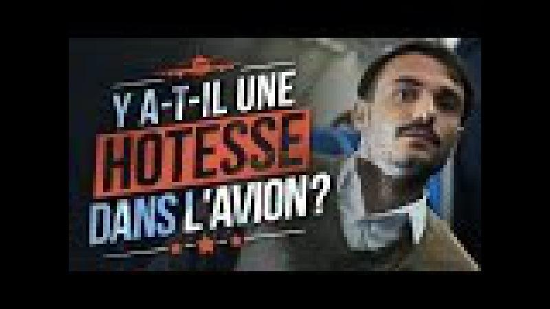 Y a-t-il une hôtesse dans lAvion (avec Natoo, Jérôme Niel, Monsieur Poulpe)