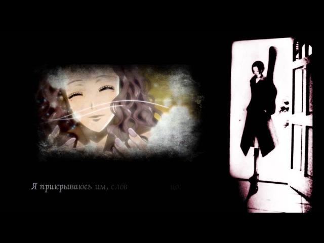 蓮 「黒い涙」Kuroi Namida RUS 歌ってみた