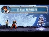 The King of Fighters 2011: Kyo & Iori vs God Orochi