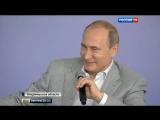 Путин и Мальчик-Тормоз про ВКонтакте