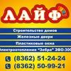"""Строительство домов и коттеджей ПСК """"Лайф"""""""