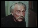 Радости земные. (1988. Серия 3).