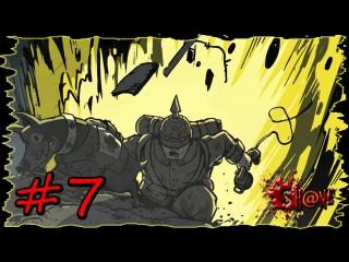 Let's Play Valiant Hearts The Great War #7 ► Карл и Фредди ◄ [ Девичье прохождение ]