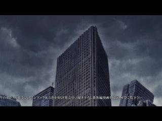 [SHIZA] Последний Серафим (1 сезон) / Owari no Seraph TV - 10 серия [GreyMoon & NesTea] [2015] [Русская озвучка]