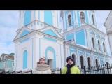 Арзамас Видеоэкскурсия. Гусев А.+Кабанова С. 5А класс МБОУ Лицей