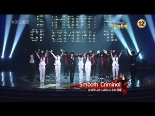 Super junior snsd shinee - smooth criminal 34 09 gayo fest.k dec30.2009 gi