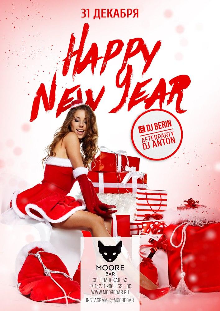 Афиша Владивосток Moore Bar Happy New Year