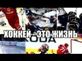 «Со стены Металлург 2006» под музыку Моя игра - Шайбу забросил Алексей Черепанов.... Picrolla
