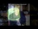 «С моей стены» под музыку Вадим Казаченко и Диско группа Фристайл - Не заплачу и не закричу 1991. Picrolla