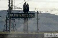 28 июля 2015 - Центральная часть Жигулёвска