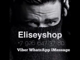 The new collection Eliseyshop@mail.ru