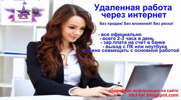 http://cs629222.vk.me/v629222464/56d34/2ACn3-04jzA.jpg