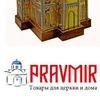 Товары для церкви и дома - PravMir UA