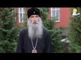 Ми не поступимося нашими святинями. Інтервю Владики Сергія, митрополита Тернопільського