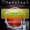 Ремонт компьютеров, 0660994817, Цюрупинск