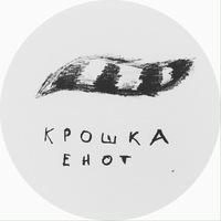 dom_ke