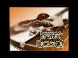 Nerima Daikon Brothers Братья Нерима Дайкон 8 серия