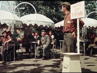 Королева бензоколонки (1962) Великолепный советский фильм.