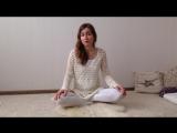 Первая чакра, йога с Ишварой Каур. Зеленоград